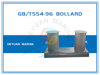 GB/T554-96 Bollards for Sea-going Vessels
