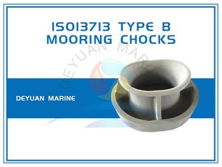 ISO13713 Bulwark Mounted Mooring Chocks Type B
