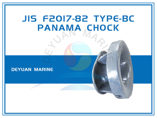 Cast Steel Bulwark Mounted JIS F2017 Panama Chock BC Type