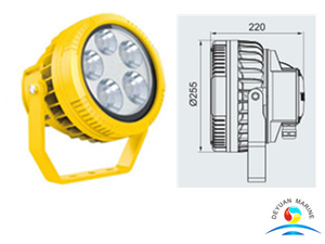 70W Explosion-proof LED Aluminium Alloy Spotlight For Marine Use