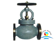 Marine Cast Steel Flanged Straight-through Globe Valve