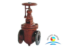 China Marine Gate Valves