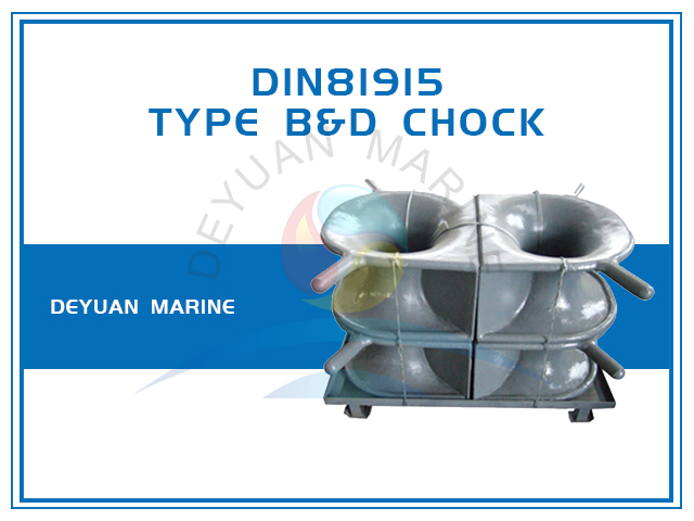 DIN81915 Chock Type B And Type D