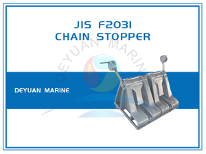 JIS F2031 Pawl Type Chain Stopper