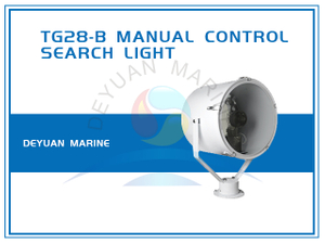 2000W Halogen Light Manual Control Search Light