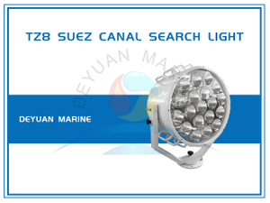 500W LED Suez Canal Search Light TZ8 Aluminium