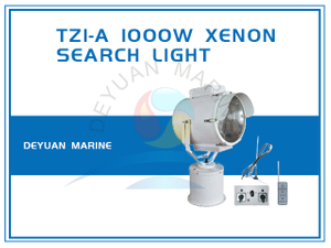 1000W Wireless Remote Control Xenon Search Light TZ1-A