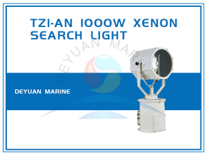 1000W Xenon Search Light Remote Control TZ1-AN