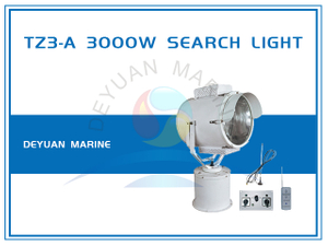 3000W/4000W Halogen Or Xenon Search Light