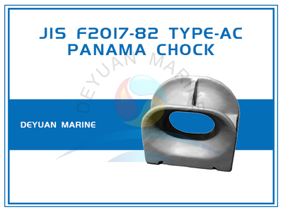 Cast Steel Deck Mounted JIS F2017 Panama Chock AC Type