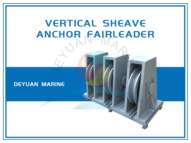 Wire Rope Fairleads Vertical Type Guide Sheaves