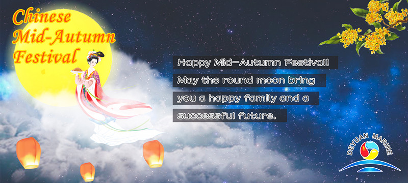 Wish you a happy Mid-Autumn Festival