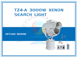 3000W Xenon Search Light TZ4-A Stainless Steel