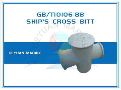 GB/T10106-88 Ship's Cross Bitt for Sale