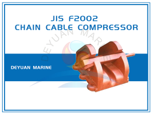 JIS F2002 Bar Type Chain Cable Stopper