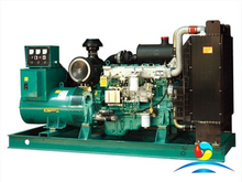 40KW China Marine Genset